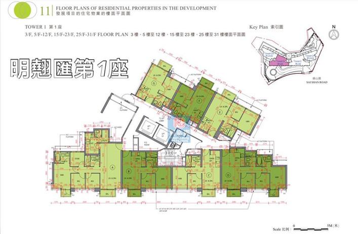 明翹匯第1座 floorplan.jpg