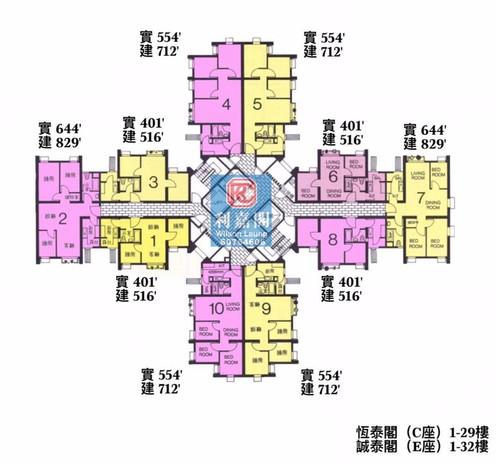 青泰苑FLOORPLAN-C,E座.jpg