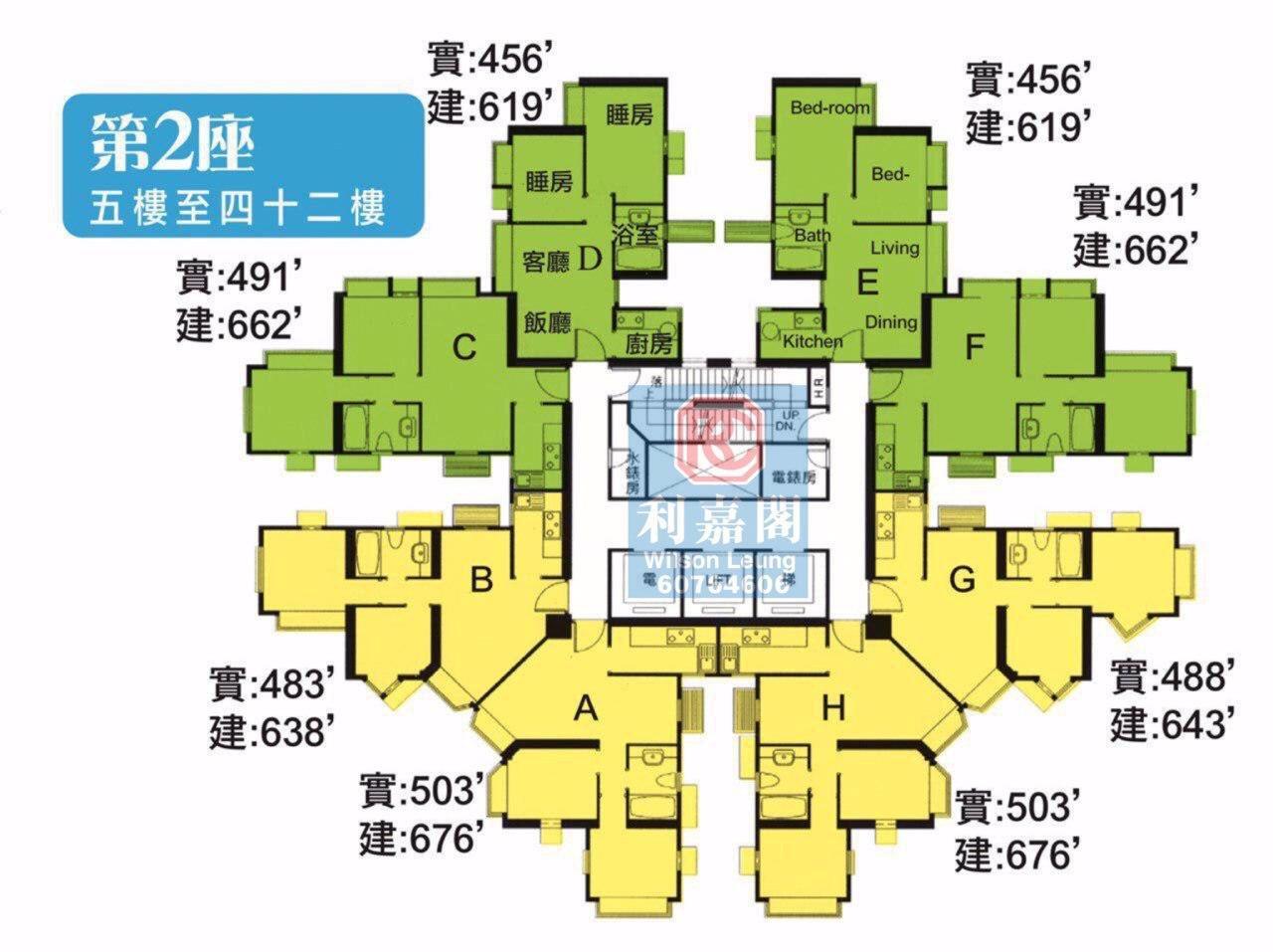 海欣花園FLOORPLAN-2座5-42F.jpg