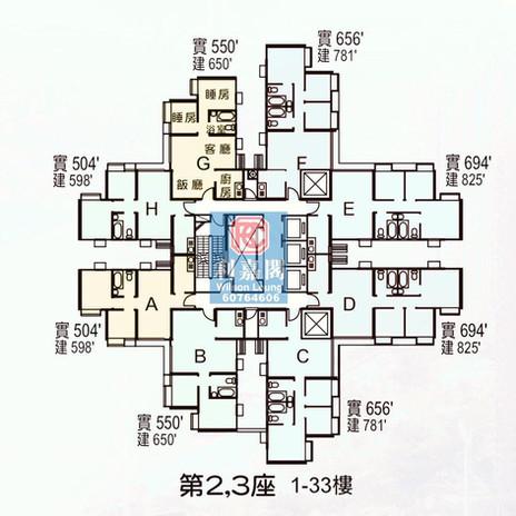 偉景花園FLOORPLAN-2,3座.jpg
