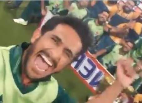 یہ میں ہوں، یہ میری ٹیم ہے اور ہم پارٹی کررہے ہیں، حسن علی کی ویڈیو  نے دھوم مچادی