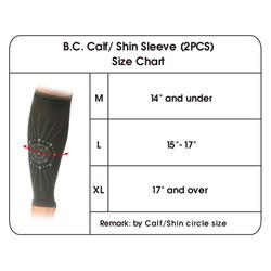 Bamboo Charcoal Calf/ Shin Sleeves
