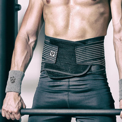 Back Support C-Fit