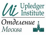 Московский Филиал Института Апледжера, обучение в Москве