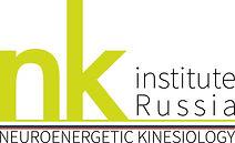 NK Институт, обучение в Москве