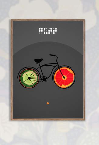Gutt - Dude bike