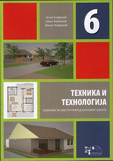 NASLOVNA STRANA TIT6.jpg