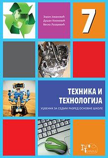 Korice za udzbenik TiT 7.jpg
