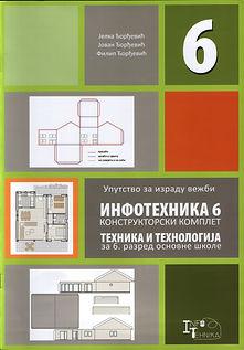 KONSTRUKTORSKI KOMPLET TIT6.jpg