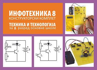 TiT 8 - gornji deo kutije za konstr. kpl