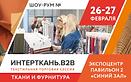 banner_showroom№_800х500px.png