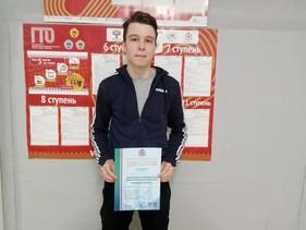 Чемпионат и первенство Нижегородской области по гиревому спорту