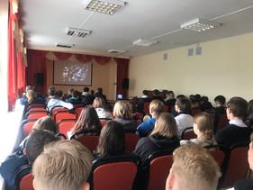 Мероприятие «Бородино: недаром помнит вся Россия»