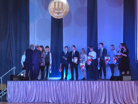 Участие студентов в торжественной церемонии награждения лучших спортсменов городского округа г. Бор