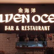 Golden Ocean Chinese Restaurant
