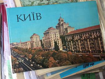 Kyiv Files