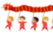 Chinese New Year Family Yoga Web Banner.