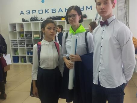 Ученики нашей гимназии приняли участие в нескольких конференциях