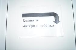 DSC05463