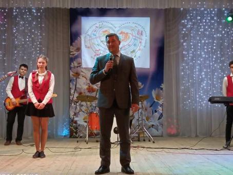 IV Фестиваль творческих коллективов Центра внешкольной работы г.Белорецк имени Павла Климчинского