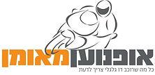לוגו של אופנוען מאומן