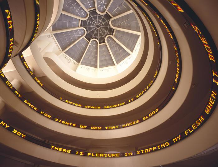 The inside of Guggenheim Museum in New york