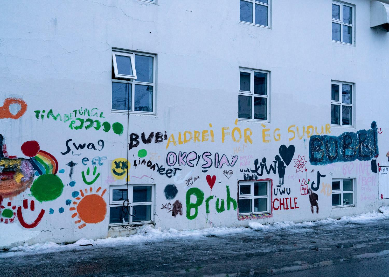 Félagsmiðstöðin Lindin með Önnu Margréti og Tess Rivarola