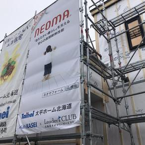 日吉モデルハウス11月公開