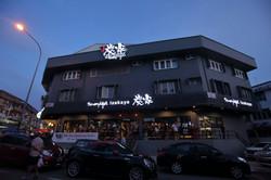 Sumiya facade