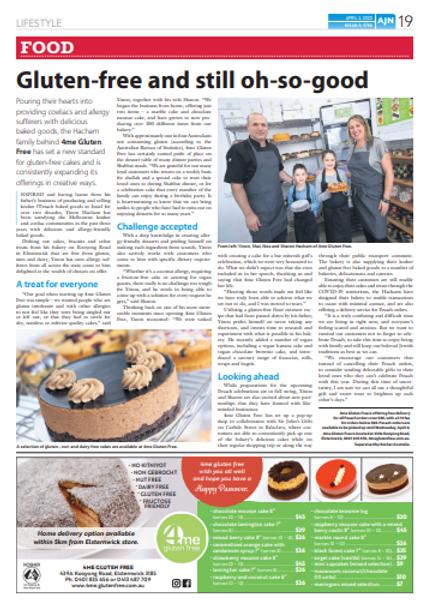 AJN Article.PNG