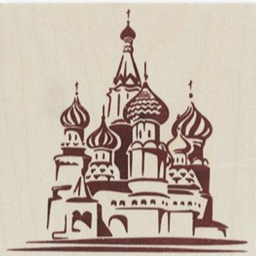 03-332-62 Заготовка дер. для выжиг. 15х15 МОСКВА. ХРАМ ВАСИЛ