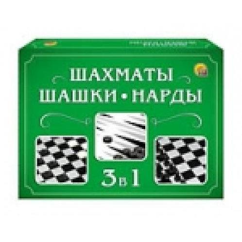 03-319 ШАХМАТЫ. ШАШКИ. НАРДЫ (мини-коробка) (РК)