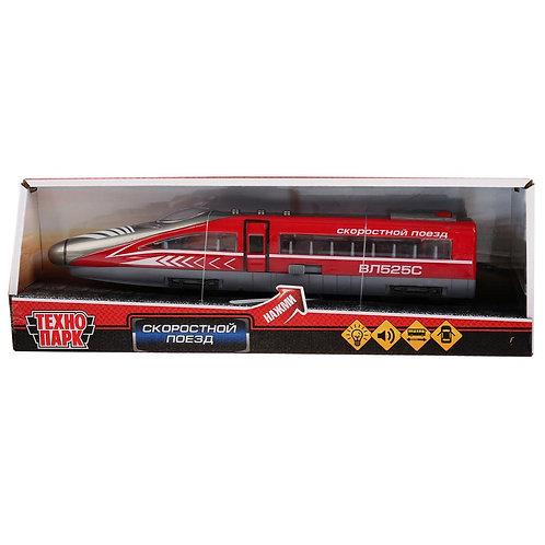 14-300-5 Модель Поезд Скоростной на бат. свет+звук. 26.5см.