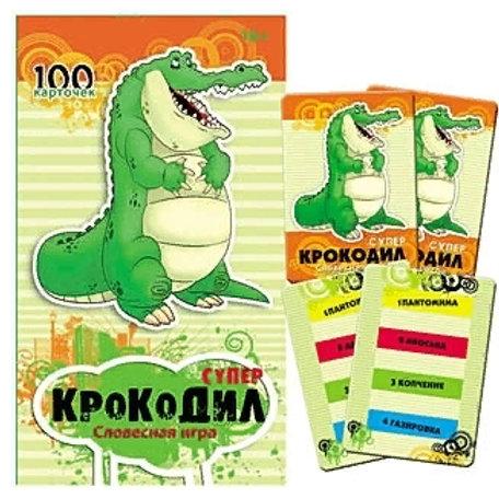 03-510 СУПЕРКРОКОДИЛ (РК)