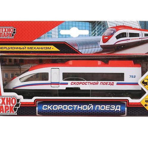 14-300-8 Машина металл скоростной поезд 15см. открыв. дверь.