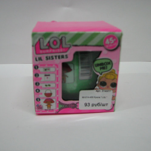 50-214-433 Кукла LQL