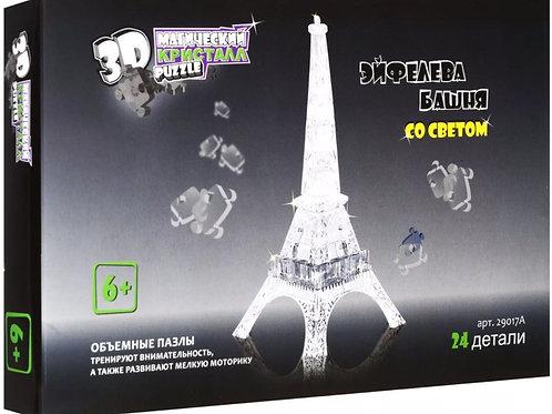 10-280-3 Crystal Puzzle Эйфелевая башня