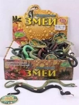 10-901 Резиновые животные Змеи 3 вида 7214