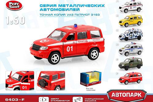 10-628-78 Машинка.мет.УАЗ ПАТРИОТ 3163 Пожарный PLAY SMART