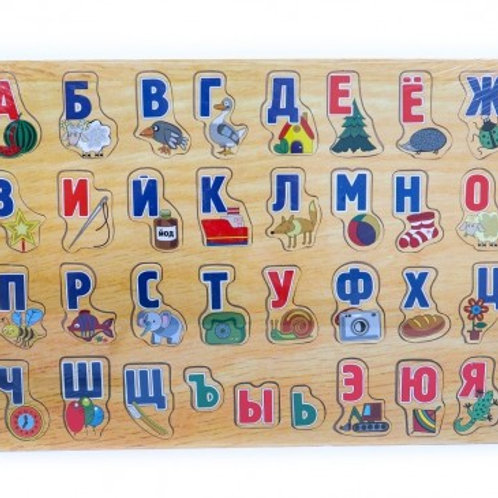 03-782-52 Деревянная Пазл-рамка АЛФАВИТ