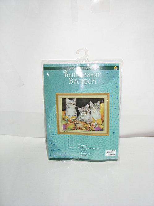 03-329-20 Н-р для вышив.бис.27*35 час.зап.канв.с рис.Котята