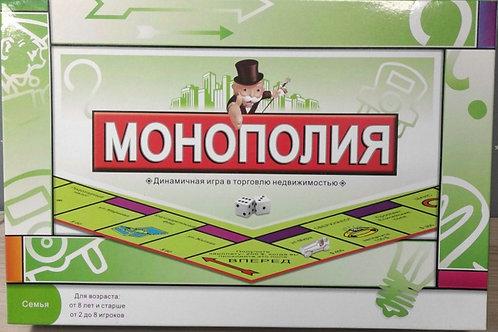 10-194 Настольная игра Монополия 0112R