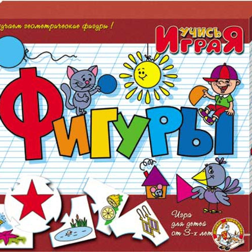 57-367 НПИ ФИГУРЫ м/г (ДК)