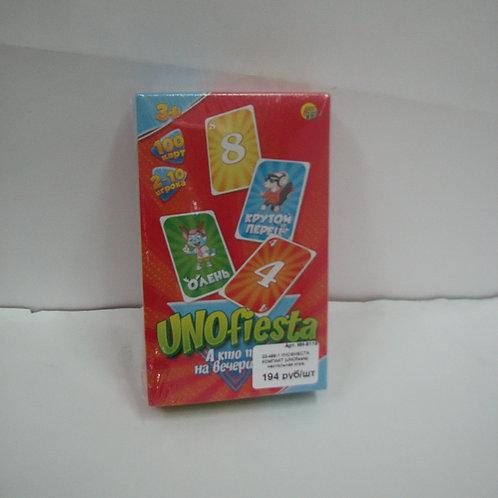 03-469-1 УНОФИЕСТА КОМПАКТ (UNOfiesta)  настольная игра.