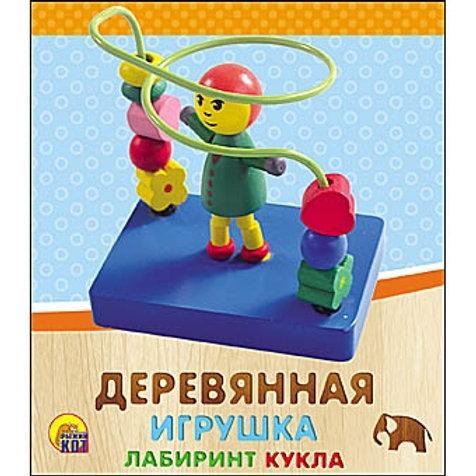 03-798-51 Деревянная игрушка.Лабиринт КУКЛА