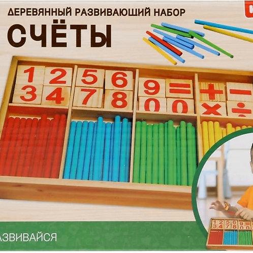 64-070-10 Игра СЧЕТЫ Буратино