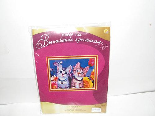 03-328-3 Набор для вышив.крестиком 40*50 котята в цветах РК