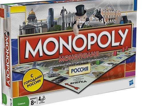 10-194-2 Настольная игра Монополия РОССИЯ