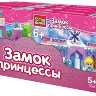 14-281-52 КОНСТРУКТОР ГОРОД МАСТЕРОВ ВЕЧЕРИНКА МИНИ НАБОР