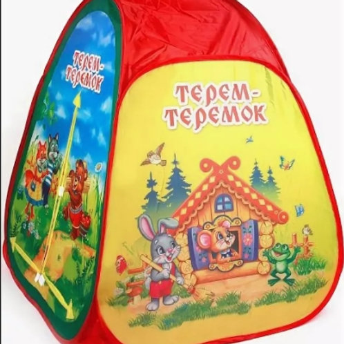 14-998-59 ДЕТСКАЯ ИГРОВАЯ ПАЛАТКА ИГРАЕМ ВМЕСТЕ ТЕРЕМОК